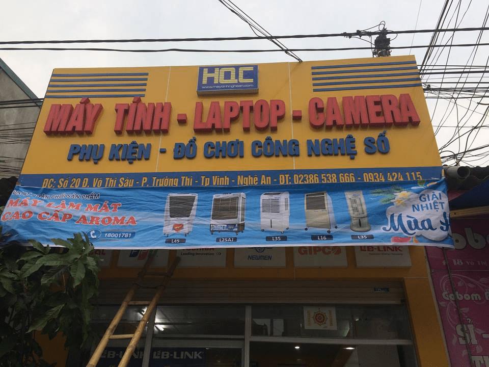 Công ty máy tính HQC